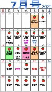 R3-7月号JPG