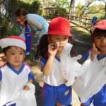 園外保育3