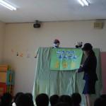 交通安全教室1