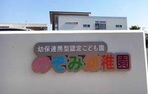 新園舎ロゴ2